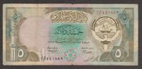 Kuwait Banknote 5 Dinar - Pick # 20 - 1992 Issue - Very Scarce - Rare Old