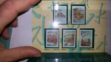 REPUBBLICA CINESE TAIWAN CHINA IRRIGATION SKILL POSTAGE - WITH STAMP MINT