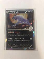 Absol XY-P Gym Karen Night Battle 2016 Promo - Holo Japanese Pokemon Card