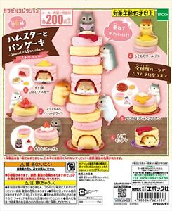 Hamster and pancake strawberry figure complete set (6pcs) 2021 Epoch