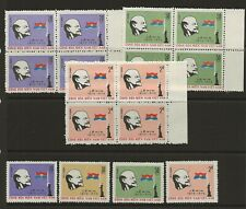 More details for vietnam 1971 nlf lenin set of 4 sg. nlf23-6 and 3 blocks of 4 all mint unhinged