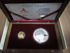 China 2010 Tiger Gold and Silver Coins Set