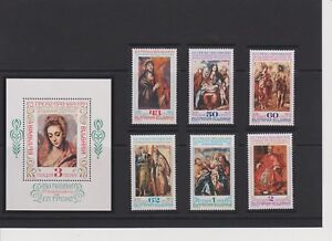 Bulgaria Paintings Issue of Year 1991 Set & S/S MNH Scott 3656-3662