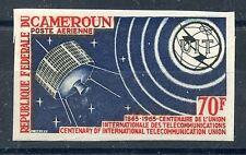 STAMP / TIMBRE DU CAMEROUN POSTE AERIENNE N° 65 ** NON DENTELE / ESPACE