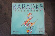 Laser Disc LD Chinese KARAOKE 國語金曲精選 28 LAV 8047 Taiwan FITTO