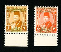 Egypt Stamps VF OG NH 2 values Double Ovpt