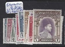 PAKISTAN BAHAWALPUR (P2612B)   9-21, 26-9  MOG