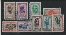 French Ivory Coast 1960 Masks sg.187-95 set of 9 unmounted mint