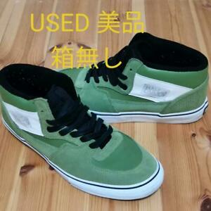 Men Size 12 US  US Vans Half Cab Pro White/Label/Green Shoes Sneakers