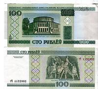 BELARUS 100 RUBLES P26 2000 MILLENNIUM RUSSIA UNC CURRENCY BILL MONEY BANK NOTE