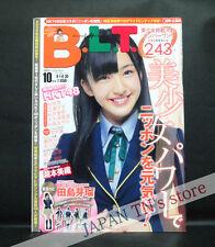 Japan 『B.L.T. 10/2013 Meru Tashima Ver. RARE』 HKT48 Miori Takimoto You Kikkawa