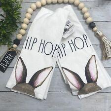 Rae Dunn 'easter Bunny Hip Hop 100 Cotton Kitchen Dish Towels Set 2 BRAND