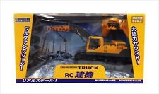 Doyusha RC Construction Machinery hydraulic excavator 1/28 Electric new japan