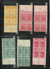 US Collection 16 1940's  Plate Blocks , all different #'s MNH