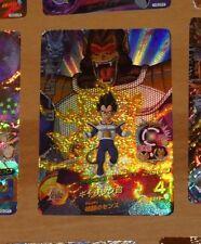 DRAGON BALL Z GT DBZ DBS HEROES CARD PRISM HOLO CARTE HG6-CP4 CP SR JAPAN **