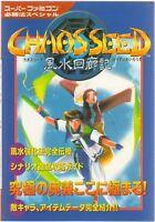 """CHAOS SEED FENG SHUI CORRIDOR GUIDE BOOK""SUPER FAMICOM"