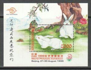 INDONESIA 1999 CHINA INT'L STAMP EXHIBITION DOMESTIC RABBITS SOUVENIR SHEET MINT