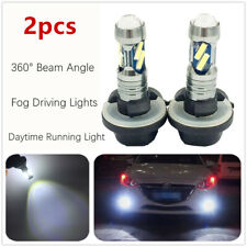 2pcs 100W LED Fog Driving Light Bulb 881 862 894 898 7000k-7500k White 360° Beam