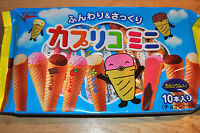 Glico, Caplico mini, 10 sticks in one pack, Japan, Chocolate Snack
