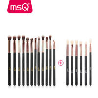 MSQ 18pcs Professional Eye Makeup Brush Set Fundation Eyeshadow Pencil Lip Brush