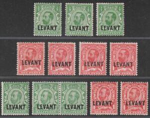 British Levant 1911-12 KGV ½d, 1d Levant Overprint Selection Mint