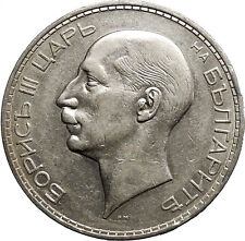 1937 Boris III Tsar of Bulgaria 100 Leva Large Old European Silver Coin i50180
