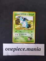 Pokemon Card / Carte Nidoran♀ LV.11 No.029 Card Game