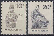 China 1989 ** Mi.2202/03 Kunst Art Göttin Goddes Bodhisattva Frau Woman [sq5142]