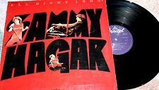 """SAMMY HAGAR """"All Night Long"""" LP Original 1978, ex/ex, Ex- VAN HALEN, Ex-MONTROSE"""