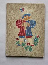 Le sixiesme livre des haultz faitz et dictz de Pantagruel Moet et Chandon 1933