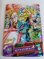 Carte Dragon Ball Z DBZ Dragon Ball Heroes Ultimate Booster Pack #HUM2-21 Promo