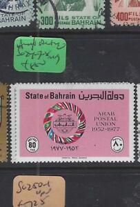 BAHRAIN  (P1003B)  ARAB POSTAL UNION SG 247-8   MOG