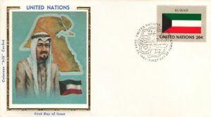 Gold Folio Silk Kuwait National Costume Flag Map UN Mint Silk FDC 1981