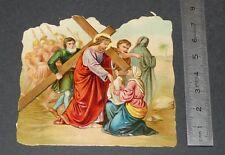 CHROMO 1890-1900 IMAGE PIEUSE HOLY CARD STATION JESUS gaufré