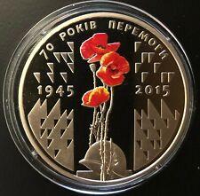 Ukraine Copper-Nickel 5 UAH 2015 70 years of Victory
