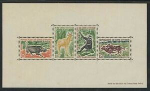 Ivory Coast 1963 Native Animals S/S Sc# 210a mint
