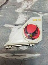 (8194) G.I. Joe Skystriker XP-14F Combat Jet TAIL STABILIZER 1983