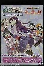 JAPAN Bakemonogatari Precious Memories Complete Card Collection (Not With Card)