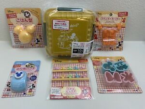 Daiso Mickey Mouse Japan Disney Bento Box Lot Of 6 Items One Of A Kind Green Box