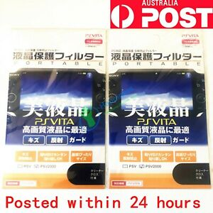 2 X New Clear LCD Screen Protector Guard Film for Sony PlayStation Vita PSV 2000
