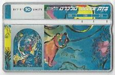 ISRAEL BEZEQ BEZEK PHONE CARD TELECARD 50 UNITS CHAGALL WINDOWS BENJAMIN