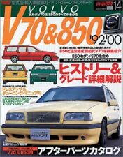 Volvo V70&850 Analytics Data Book