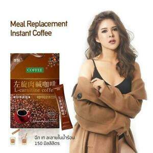 Coffee Instant Coffee Powder for Weight Loss with Sweet Scent & Good Taste ✅