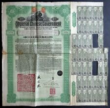 1911 China: The Imperial Chinese Government 5% Hukuang Railways Gold Loan