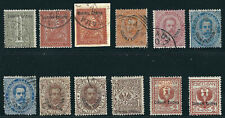 Italy Eritrea Stamps 11 Diff Sas 1//13 (some shades) Used F/VF 1892 SCV $241.25