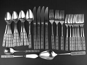 32 Pc Lot Stanley Roberts Burguntine Velvet Midcentury Japan Stainless Forks etc