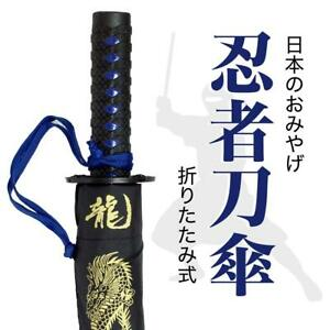 Japanese Ninja Katana Folding Umbrella Blue New