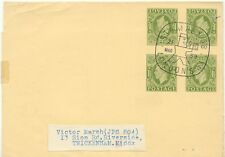 2441 1958 George VI 1 1/2D block of four in Tête-bêche pairs extremely rare STO