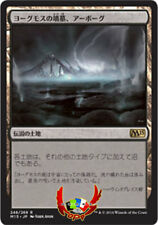 MTG M15 JAPANESE URBORG TOMB OF YAWGMOTH X1 2015 CORE SET MINT CARD