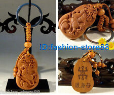 Classical Carved wooden Zodiac Horse key chain keyring (Lucky Lovely Horse)